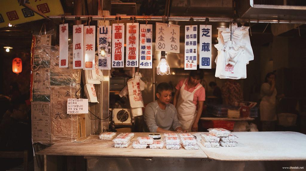Taiwan_Flickr-091