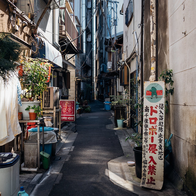 Tokyo_304