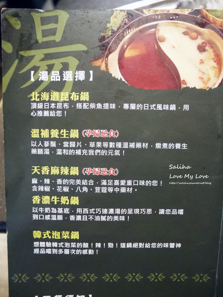 台北瓦崎敦南店燒烤火鍋吃到飽菜單價位訂位食材價目表 (5)