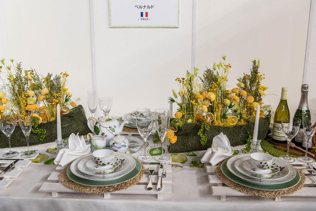 Jardin Indien / Bernardaud