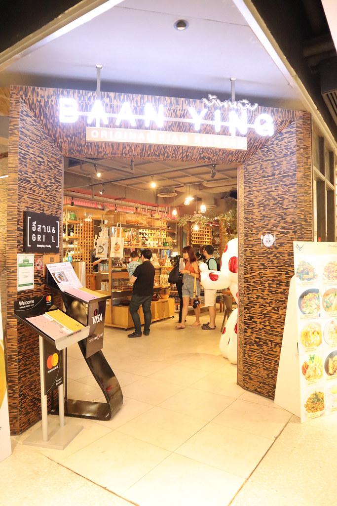 Baan Ying Cafe & Meal (1)