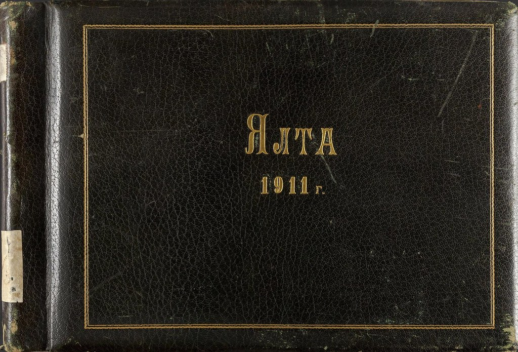 1911. Альбом в память о пребывании Императора Николая II с Августейшим семейством в Ялте