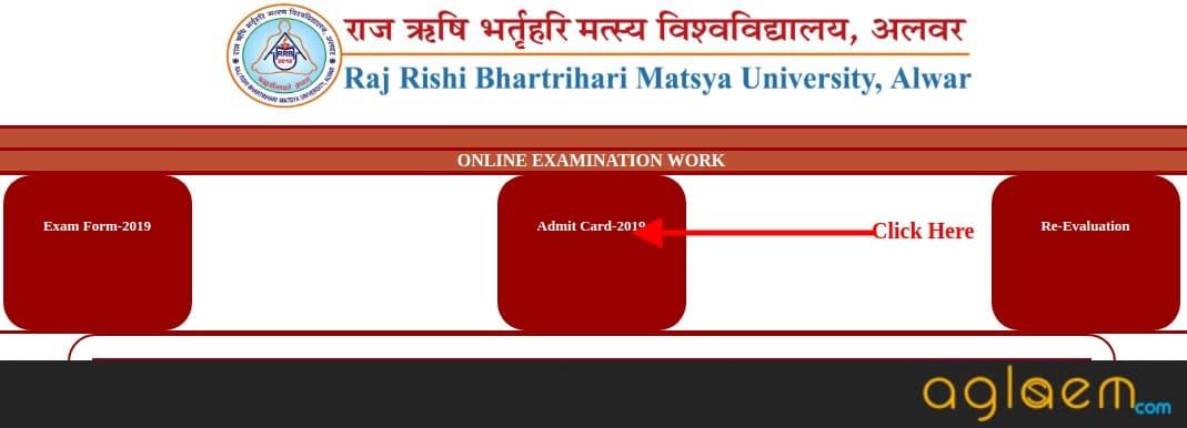 RRBMU Admit Card Link