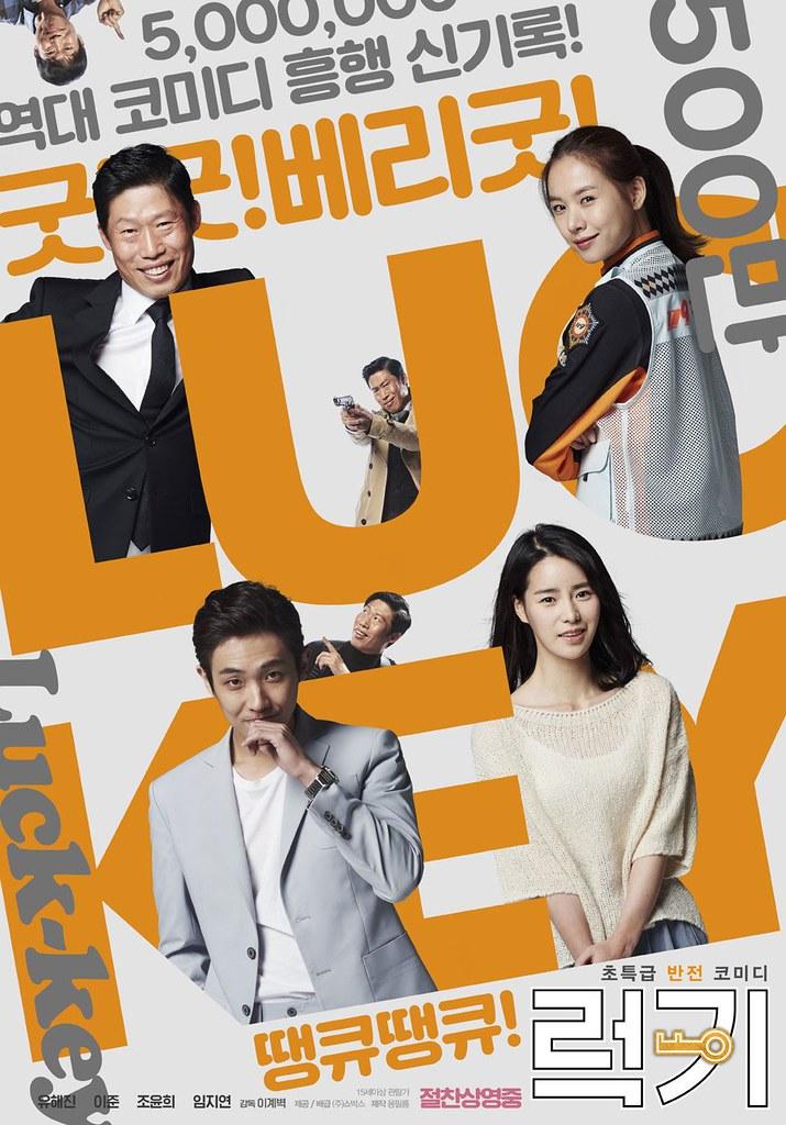 Filem Korea LUCK KEY