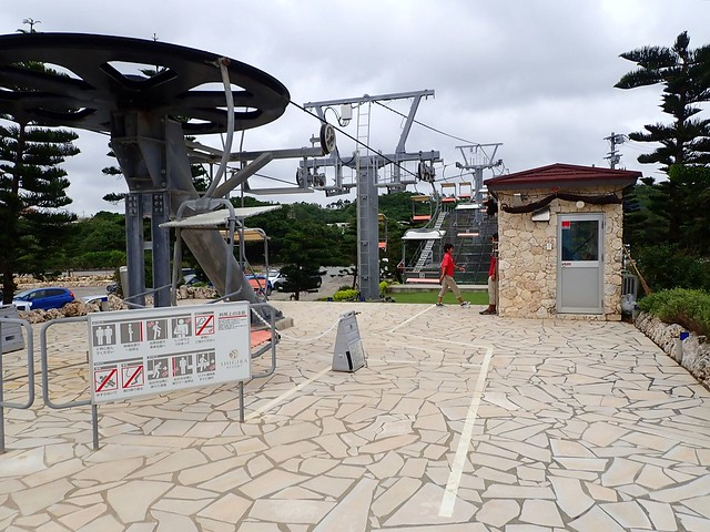 Photo:Shigira Lift Umigawa no Noriba (Seaside boarding spot) By Kzaral