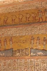Egyptian Tomb Hieroglyphics