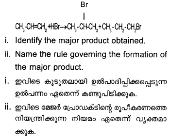 Plus One Chemistry Model Question Papers Paper 4 Q11
