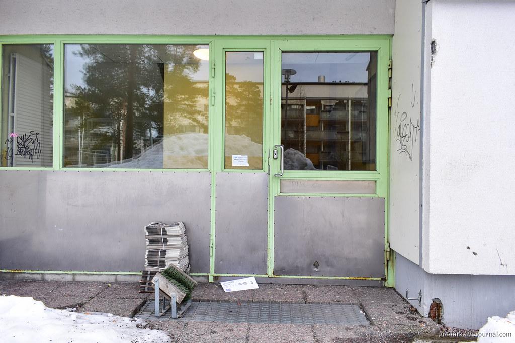 Финский рецепт чистых и нескользких улиц