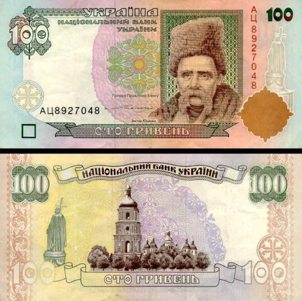 100 hriven Ukrajina 1996, P114b