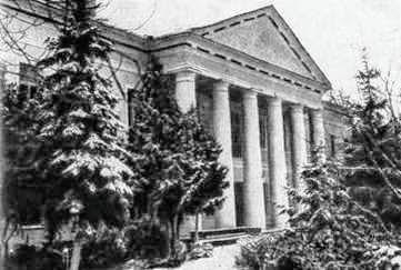 Рейхскомиссариат