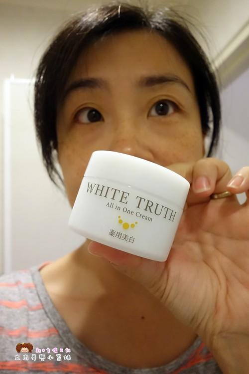 WHITE TRUTH 光感淨透美白凝凍 傳明酸 美白淡斑 (10)
