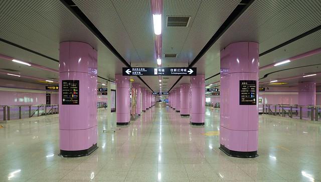 Shanghai - Xintiandi Metro Station