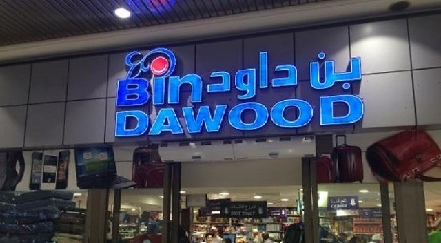4351 What happened when somebody tried to open a superstore next to Bin Dawood in Makkah 02