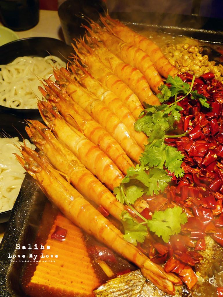 台北水貨炭火烤魚小巨蛋店火鍋餐廳好吃ig打卡推薦超厲害海鮮蝦子火鍋 (6)