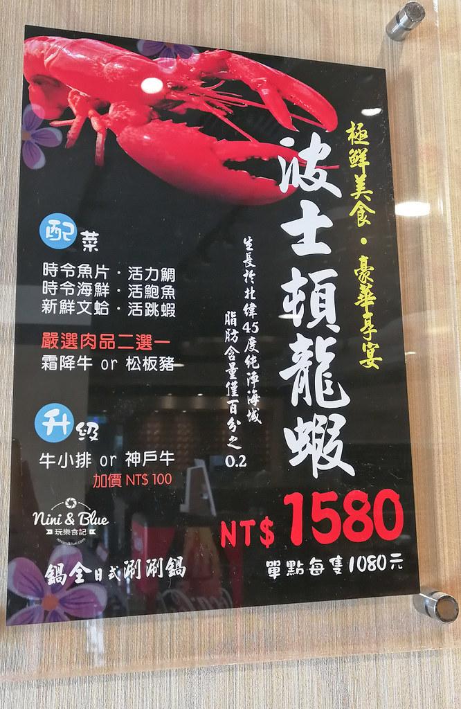 鍋全日式涮涮鍋 台中清水梧棲 火鍋01