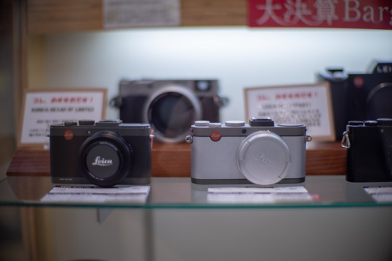 Noctilux-M 50mm F1.0 Leitz