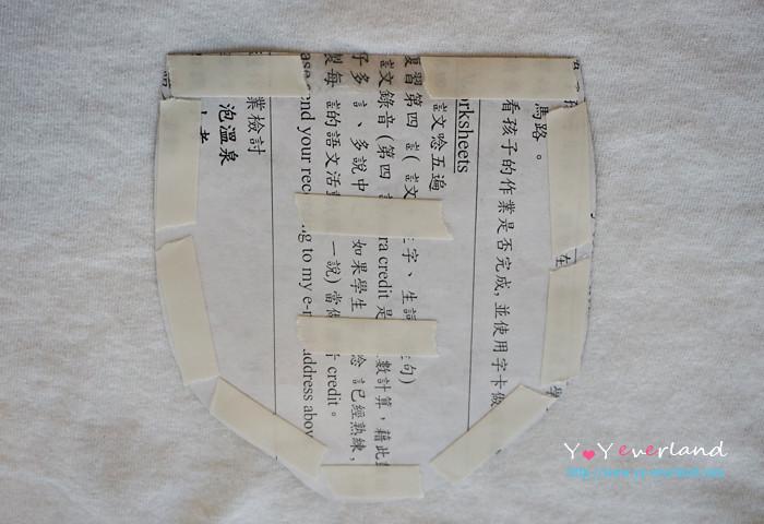 DSC05495-1