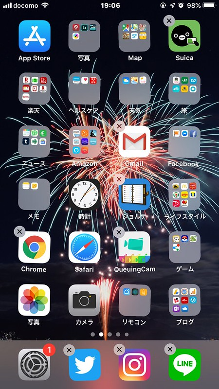 iPhone 3Dタッチ