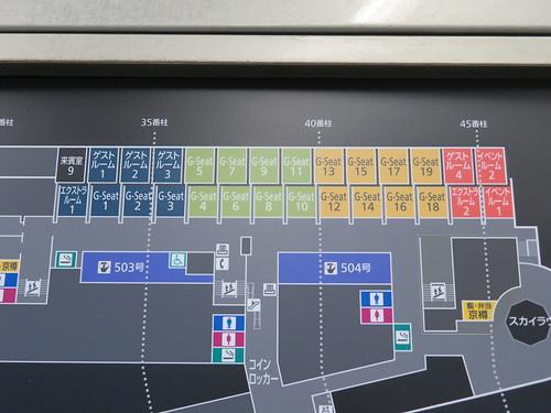 中山競馬場のゴンドラ階詳細