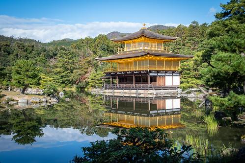Kinkaku-ji (Golden Pavillion) Kyoto 10-18-7282