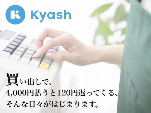 Kyash.012