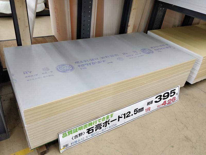帯広 木材の相場 (8)