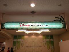 Photo 7 of 30 in the Day 14 - Tokyo Disneyland and Tokyo DisneySea album