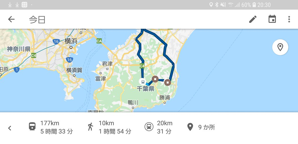 Screenshot_20190324-203043_Maps