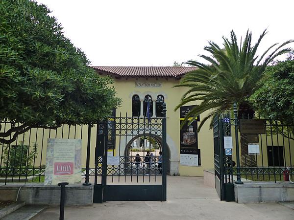 entrée du musée byzantin