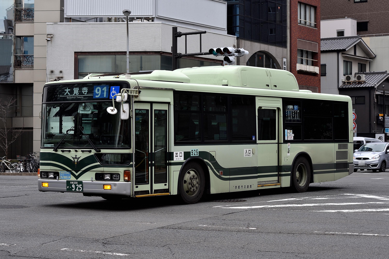 kyotoshi_925