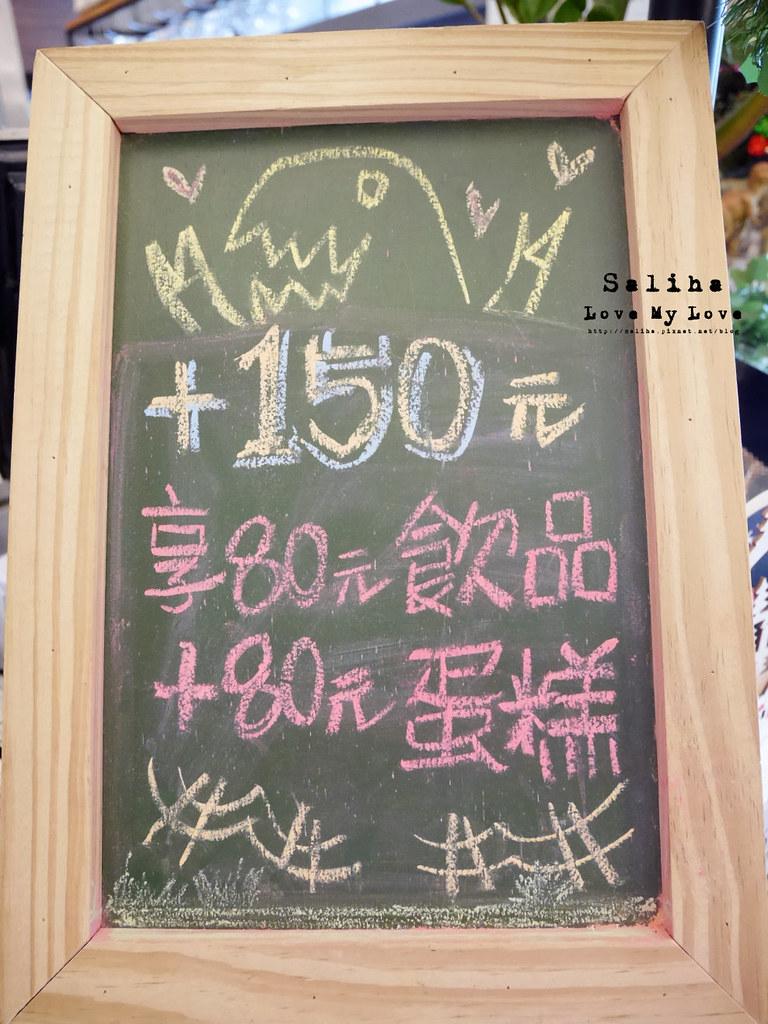 台北車站台博館恐龍餐廳下午茶咖啡蛋糕菜單價位價錢menu訂位用餐時間 (1)