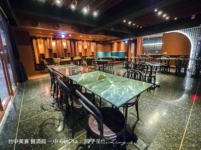 台中美食 餐酒館 一中 GetCha 56