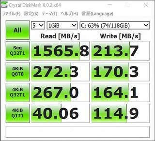 内蔵SSD