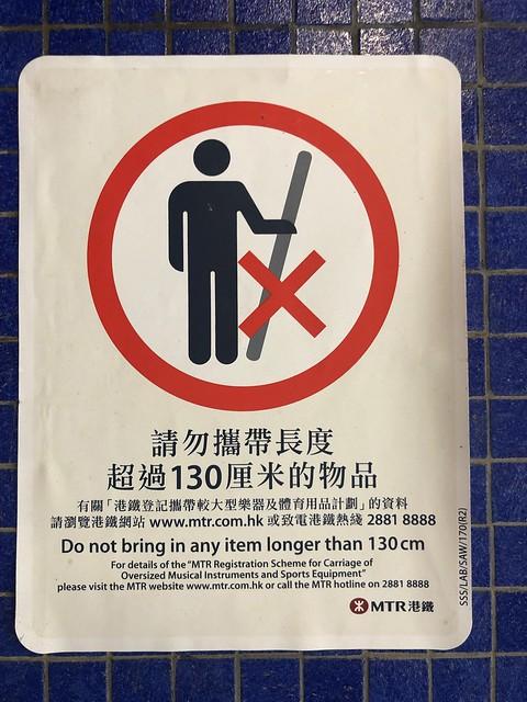 No Jedi light sabres allowed.