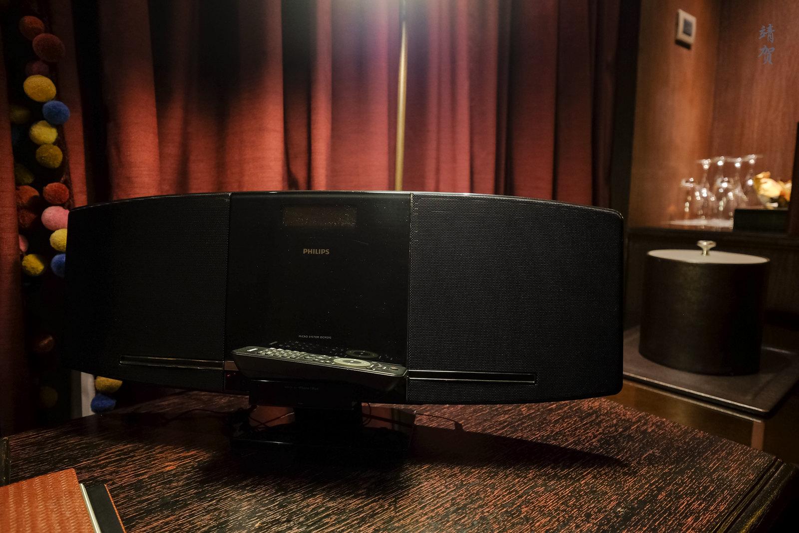 Philips speaker dock