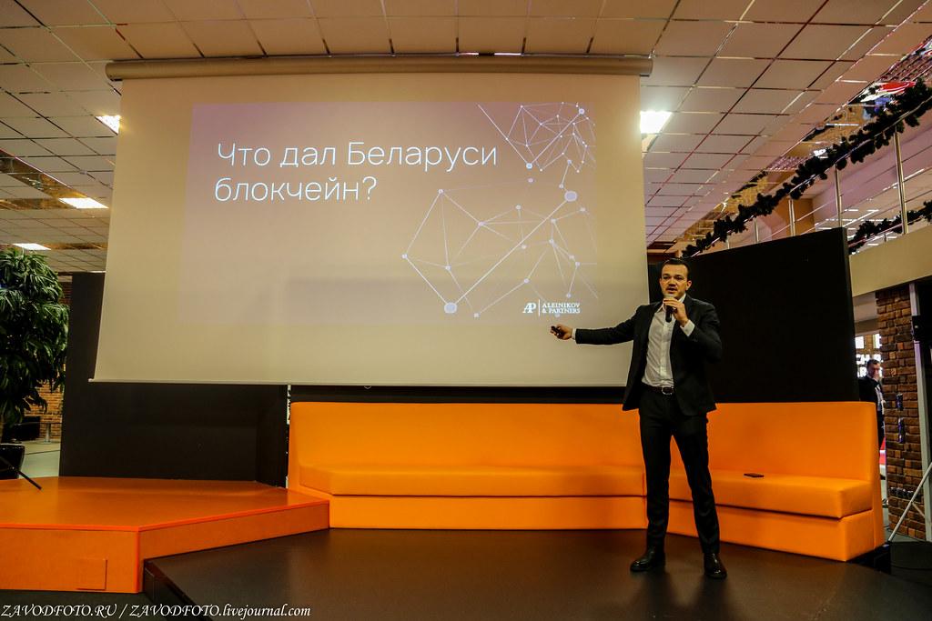 Белорусское «Сколково»
