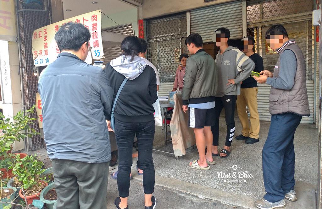 日式飯糰.青海路09