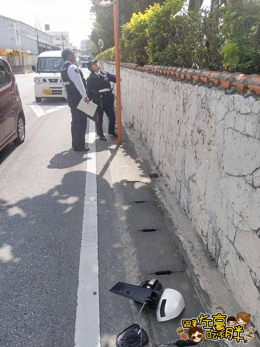 沖繩車禍事件排除-27