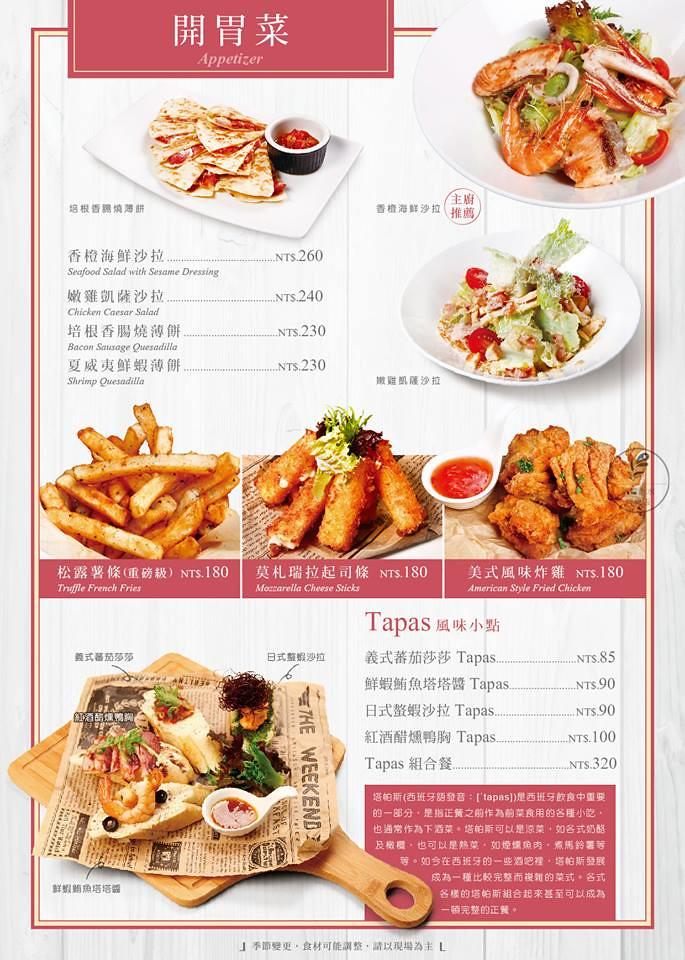 2019板橋大遠百跳舞香水菜單menu訂位價格價錢 (6)