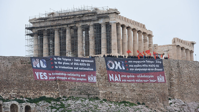 Giant Banners of the KKE in the Acropolis against the Prespes Agreement