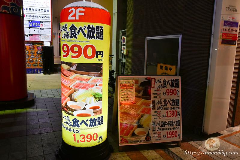 Cookiyaコキヤ火鍋, 國際通美食推薦, 國際通吃到飽推薦, 沖繩火鍋吃到飽, 沖繩便宜吃到飽
