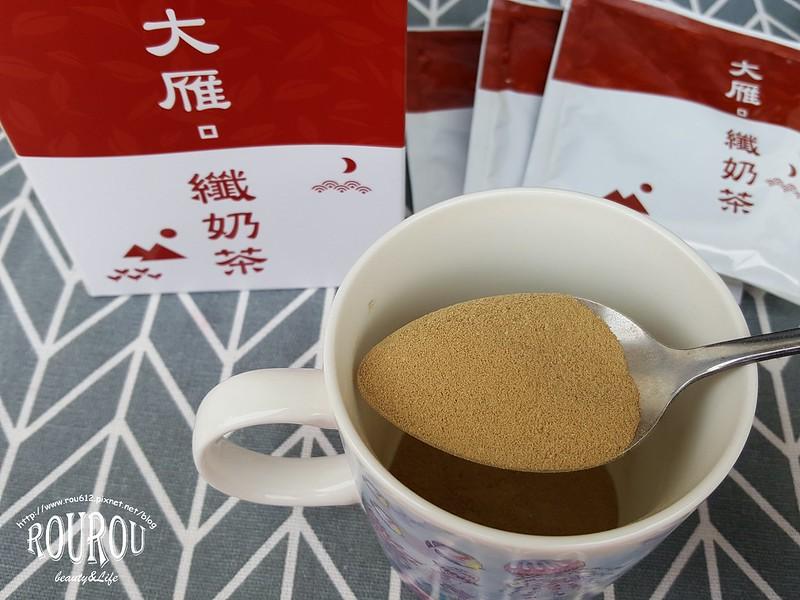 菲奶茶10