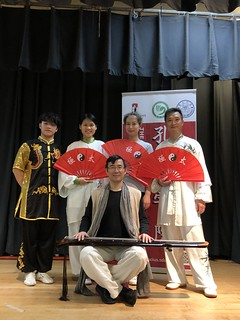 March 22 '19 Asian Festival at Kate Session