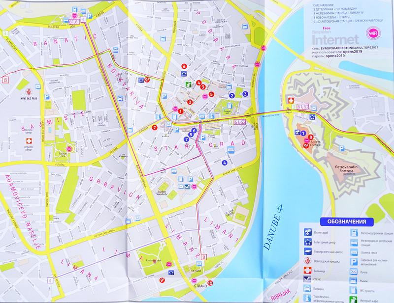 Туристическая карта Нового Сада