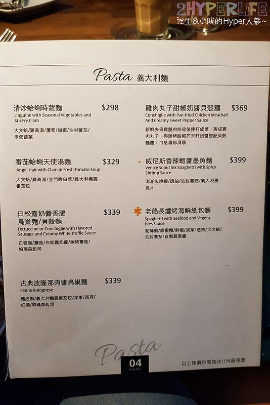 拼圖食庫菜單 (9)