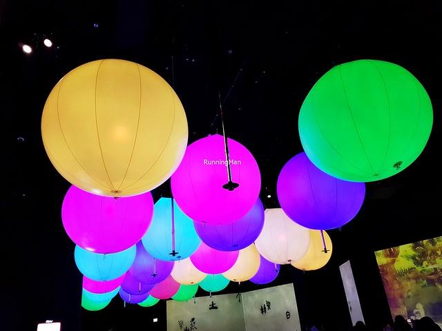Park - Light Ball Orchestra