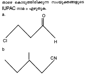 Plus One Chemistry Model Question Papers Paper 3Q11