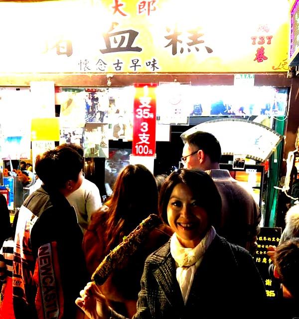 花蓮東大門國際觀光夜市 (1)