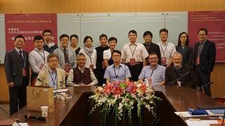 2018.10.19-21 APLC-SNTS新約學術研討會