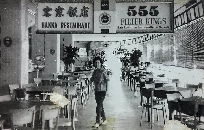 hakka-founder-sign